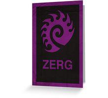 Zerg Greeting Card