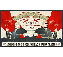 Onward, Kaidanovskys! Photographic Print