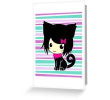 Leonine Greeting Card