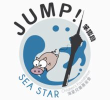 Sea Star Children's Foundation - JUMP Challenge  by Kokonuzz