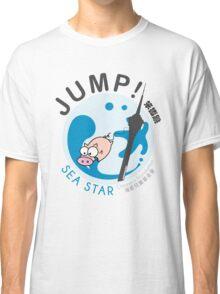 Sea Star Children's Foundation - JUMP Challenge  Classic T-Shirt