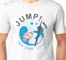 Sea Star Children's Foundation - JUMP Challenge  Unisex T-Shirt