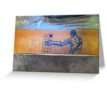 Transferred Grigori to wood for printing Greeting Card