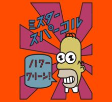 Mr. Sparkle - Japanese Homer by Mizuno Takarai