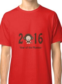 Cute 2016 Year of the Monkey Classic T-Shirt