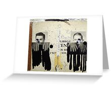 DOS DESCONOCIDOS BAJO LA INFLUENCIA DEL 12 (two unknow persons under the influence of the 12) Greeting Card