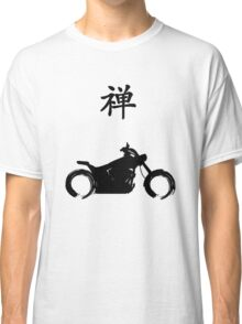 Zen and the Art of Motorcycle Maintenance Symbol Classic T-Shirt