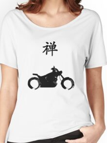 Zen and the Art of Motorcycle Maintenance Symbol Women's Relaxed Fit T-Shirt