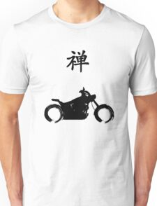 Zen and the Art of Motorcycle Maintenance Symbol Unisex T-Shirt