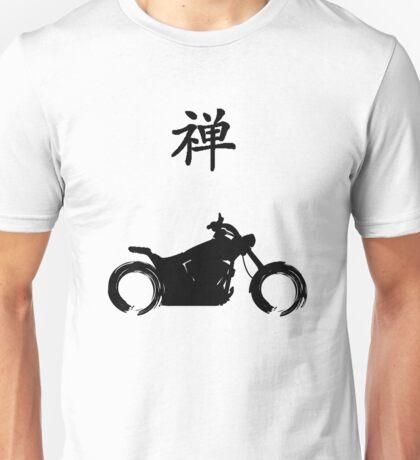 Zen and the Art of Motorcycle Maintenance Symbol Unisex T-Shirt