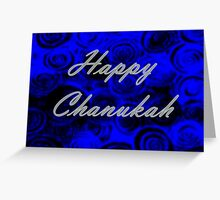 Happy Chanukah Swirls Greeting Card