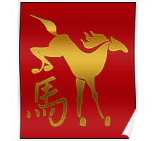 Year of The Horse T-Shirts Gifts Prints Poster