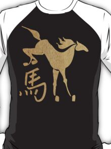 Year of The Wood Horse 2014 & 1954 T-Shirt