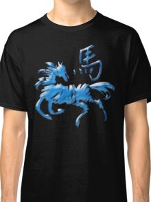 Year of The Water Horse 2002 & 1942 Classic T-Shirt