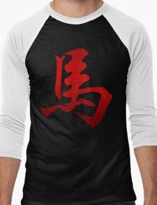 Year of The Horse Men's Baseball ¾ T-Shirt