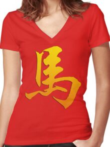Chinese Zodiac Sign Horse Women's Fitted V-Neck T-Shirt