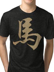 Chinese Zodiac Sign Wood Horse 2014 & 1954 Tri-blend T-Shirt