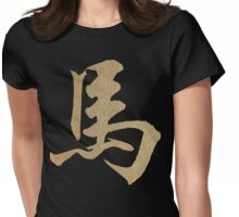 Chinese Zodiac Sign Wood Horse 2014 & 1954 Womens Fitted T-Shirt