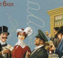 Vintage poster - Russian cigarettes Sticker