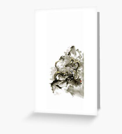 Mountain dragon sumi-e ink painting dragon art Greeting Card