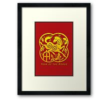 Chinese Year of The Horse Papercut Design Framed Print