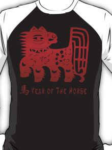 Chinese New Year Of The Horse Papercut T-Shirt