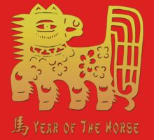 Chinese New Year of The Horse Papercut One Piece - Short Sleeve