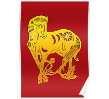 Chinese Zodiac Horse Papercut Poster