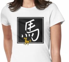 Funny Chinese Zodiac Year of The Horse Womens Fitted T-Shirt