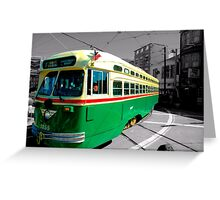 All Aboard the Jolly Green Trolly Greeting Card
