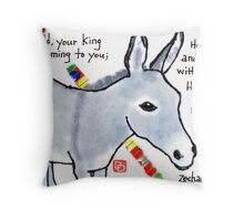 The Just and Humble King Throw Pillow