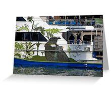 Kiwi Cruise Greeting Card
