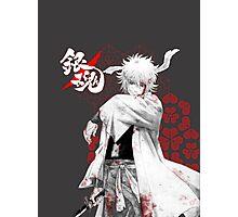 Gintoki's Bushido - Gintama Photographic Print