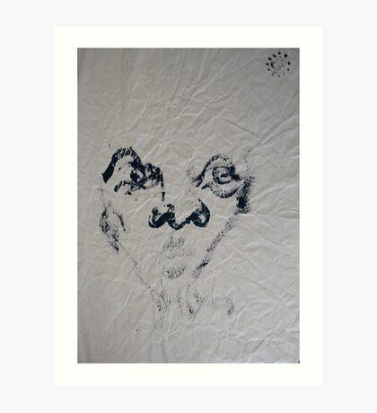 Blind #5 - (blindfolded) -  Art Print