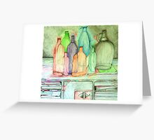 Privacy Implied Greeting Card