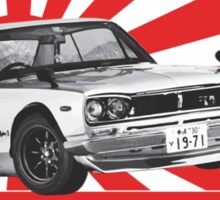 skyline gtr old school Sticker