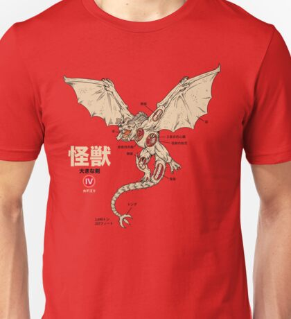 Kaiju Anatomy 2 Unisex T-Shirt