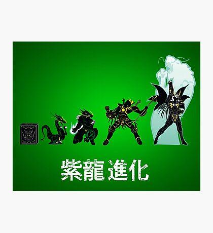 Shiryu Evolution Photographic Print