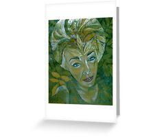 leaf halo 2 Greeting Card
