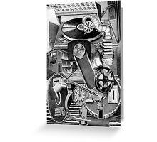 Gramophone Jukebox. Greeting Card