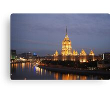 Moscow city of lights Canvas Print