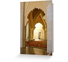Sultan habitat Greeting Card