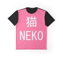 Neko 猫 (。>ω<)。 Graphic T-Shirt