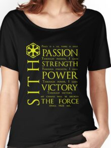 SITH Quotes Women's Relaxed Fit T-Shirt