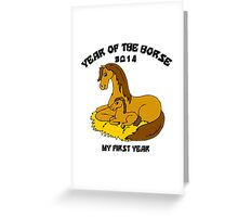 Born Year of The Horse 2014 Greeting Card