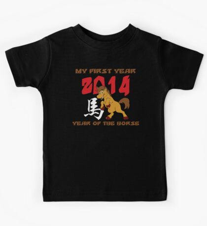 Born Year of The Horse Baby 2014 Kids Tee