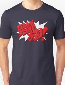 Objection! (Black Outline) T-Shirt