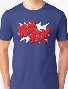 Objection! (Black Outline) Unisex T-Shirt