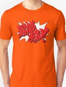 Objection! (Black Outline) T-Shirt