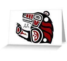 Kaskitew Maskwa (Black Bear) Greeting Card